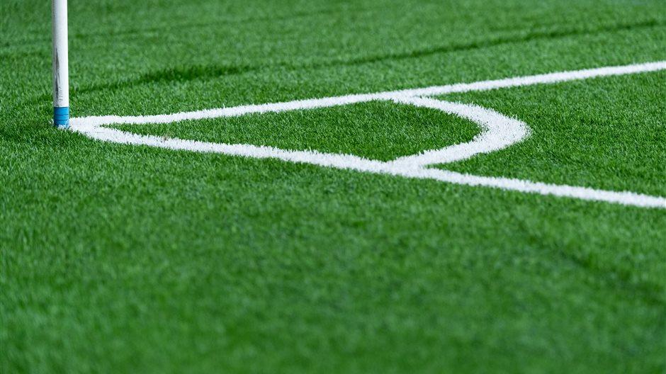 Ssongskort 2019 - Hammarby Fotboll